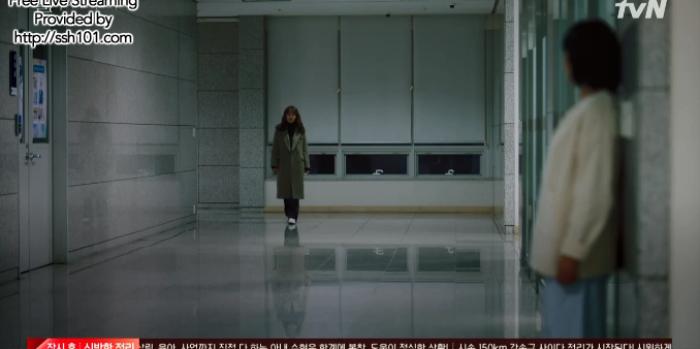 'Doom at Your Service' tập 11: Seo In Guk và Park Bo Young sống chung và tiếp tục phát 'cẩu lương' Ảnh 16