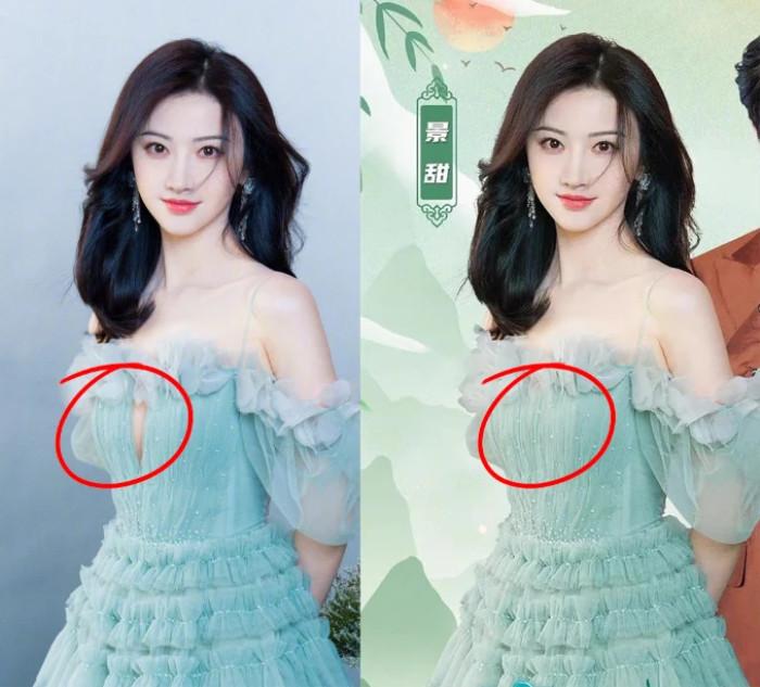 Cảnh Điềm bị đài CCTV 'chỉnh váy' vì bị cho là mặc đồ hở hang Ảnh 10