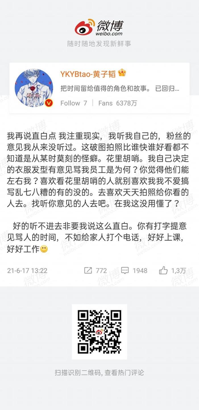Hoàng Tử Thao bị réo tên khi đăng bài cực gắt, mắng chửi fan không tiếc lời trên MXH Ảnh 3