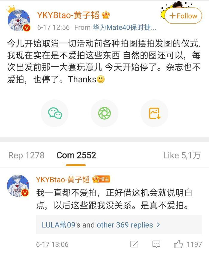 Hoàng Tử Thao bị réo tên khi đăng bài cực gắt, mắng chửi fan không tiếc lời trên MXH Ảnh 2