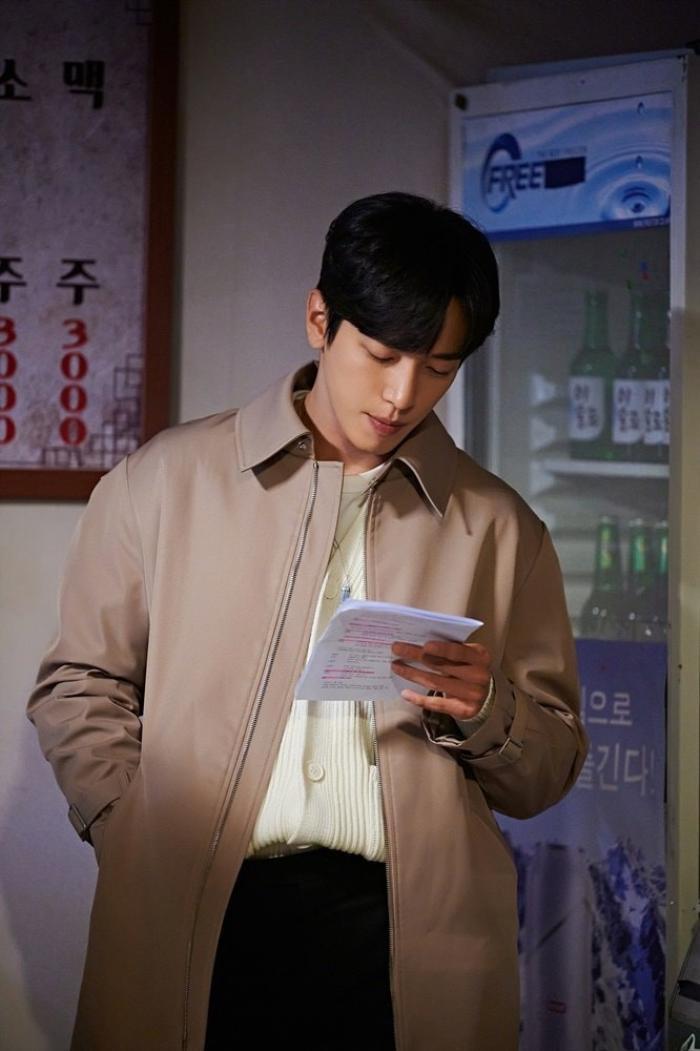 Trưởng nhóm CNBLUE: Được hợp tác với Jang Nara ở 'Bất động sản trừ tà' là giấc mơ có thật của tôi Ảnh 10