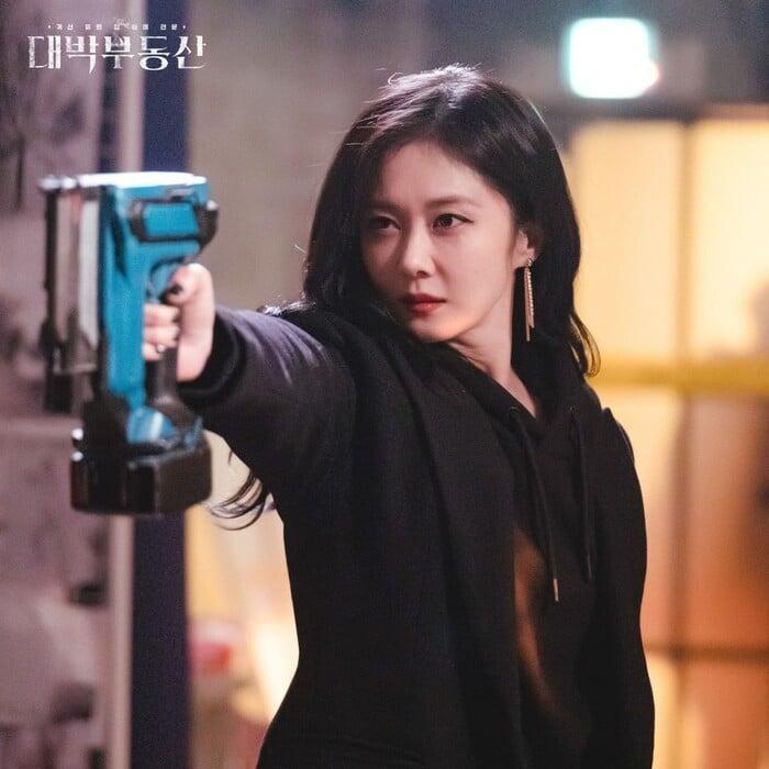 Trưởng nhóm CNBLUE: Được hợp tác với Jang Nara ở 'Bất động sản trừ tà' là giấc mơ có thật của tôi Ảnh 5