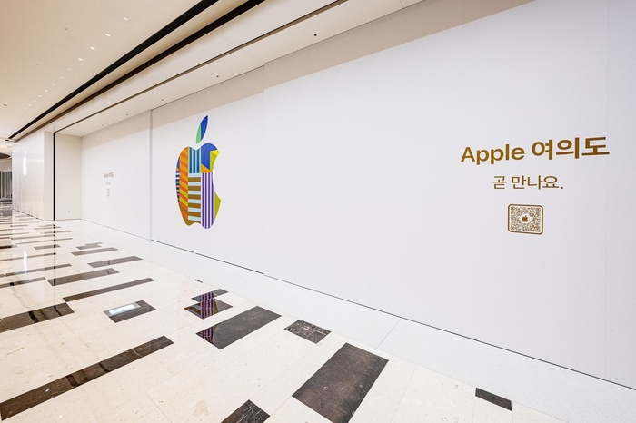 Thoả thuận đầy bất ngờ của Apple với LG tại Hàn Quốc Ảnh 2