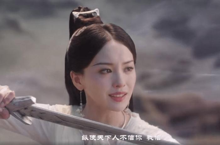 Những tập đầu của 'Thiên cổ quyết trần': Châu Đông Vũ bị chê bai thậm tệ, vừa xấu lại... diễn dở Ảnh 4