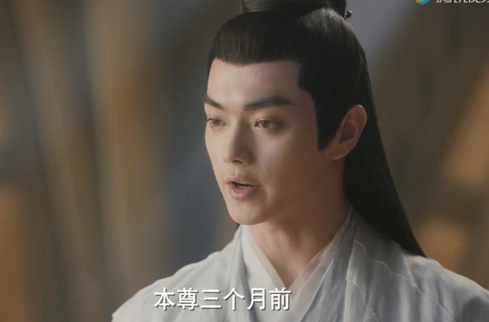 Những tập đầu của 'Thiên cổ quyết trần': Châu Đông Vũ bị chê bai thậm tệ, vừa xấu lại... diễn dở Ảnh 16