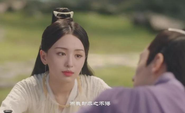Những tập đầu của 'Thiên cổ quyết trần': Châu Đông Vũ bị chê bai thậm tệ, vừa xấu lại... diễn dở Ảnh 2