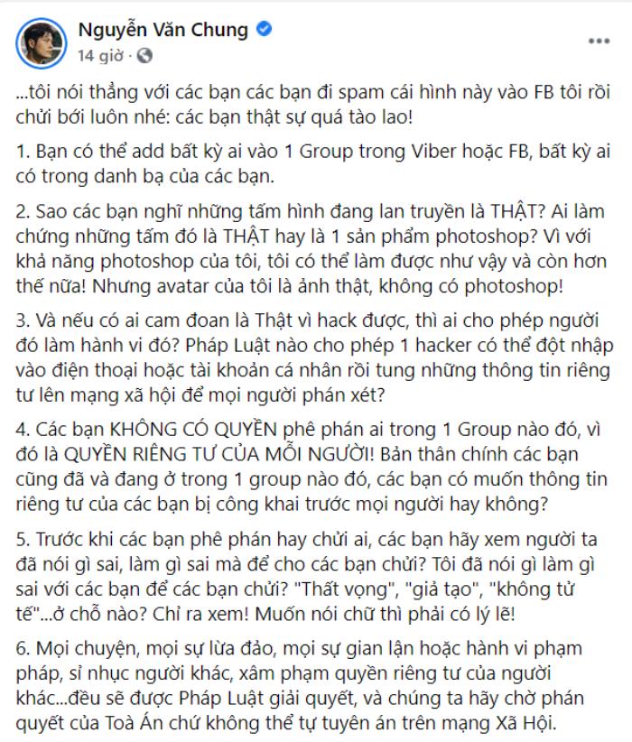 Nguyễn Văn Chung gay gắt khi bị spam ảnh chụp trong group chat nghệ sĩ: 'Thật sự quá tào lao' Ảnh 2