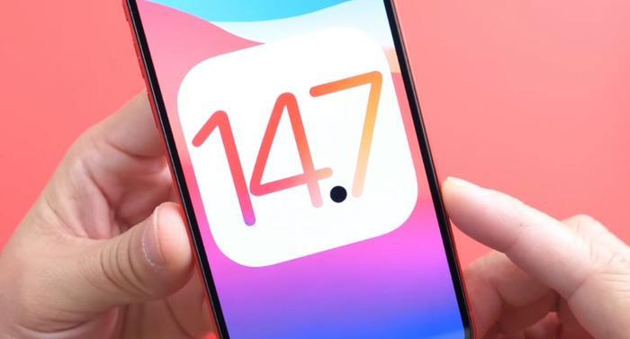 Phiên bản chính thức của iOS 14.7 chuẩn bị được phát hành đến người dùng iPhone Ảnh 2