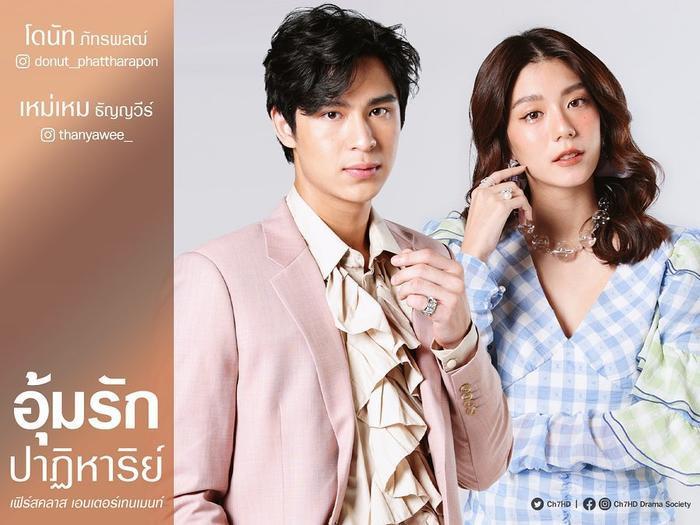 Donut Phattharapon và Meimei Thanyawee lần đầu gặp nhau trong phim mới 'Oum Rak Pathiharn'