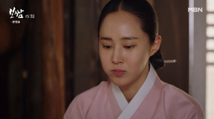 Phim của Yuri (SNSD) đạt rating cao nhất - Phim của Lee Bo Young rating giảm Ảnh 1