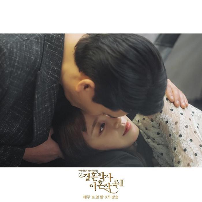 Phim của Yuri (SNSD) đạt rating cao nhất - Phim của Lee Bo Young rating giảm Ảnh 4