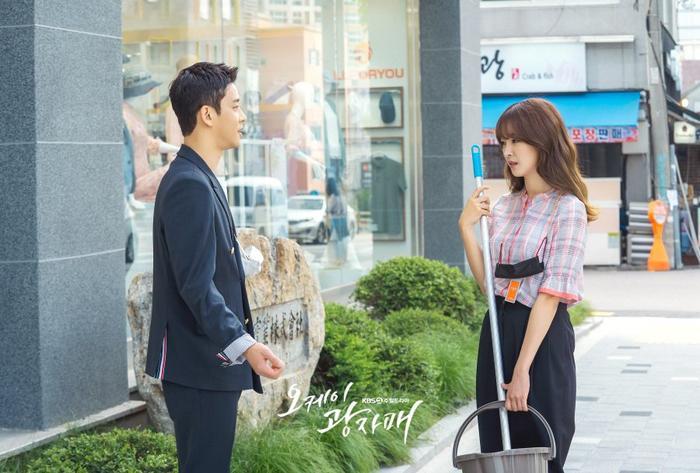Phim của Yuri (SNSD) đạt rating cao nhất - Phim của Lee Bo Young rating giảm Ảnh 8