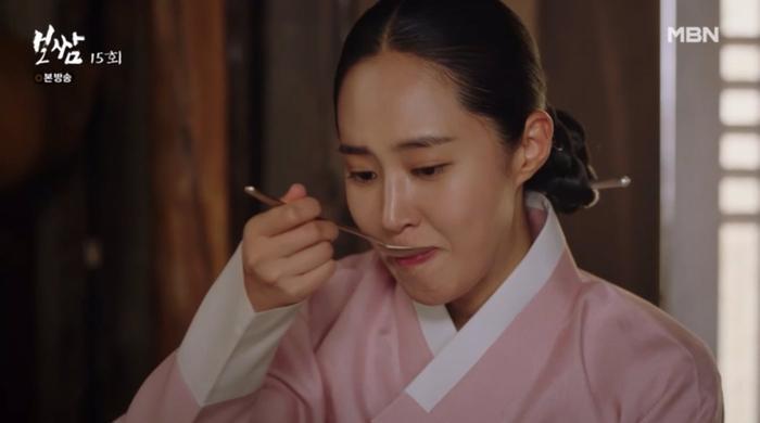 Phim của Yuri (SNSD) đạt rating cao nhất - Phim của Lee Bo Young rating giảm Ảnh 2