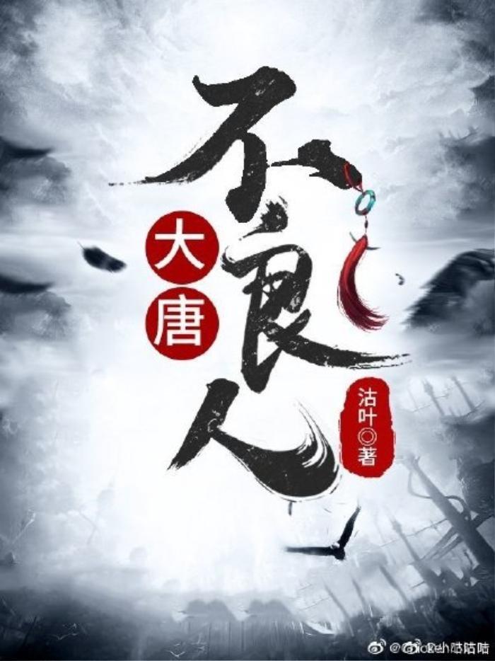 Vương Nhất Bác lấn át Dương Dương trong phim mới sắp khởi quay? Ảnh 2
