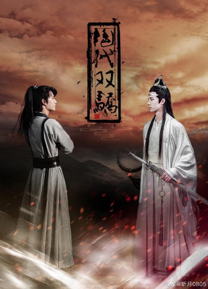 Vương Nhất Bác lấn át Dương Dương trong phim mới sắp khởi quay? Ảnh 8