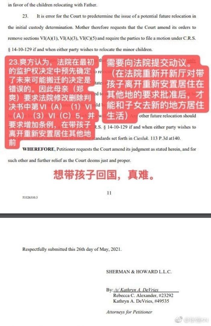 Trịnh Sảng lại đem con làm lá chắn nhằm tránh về Trung Quốc để khỏi bị điều tra?