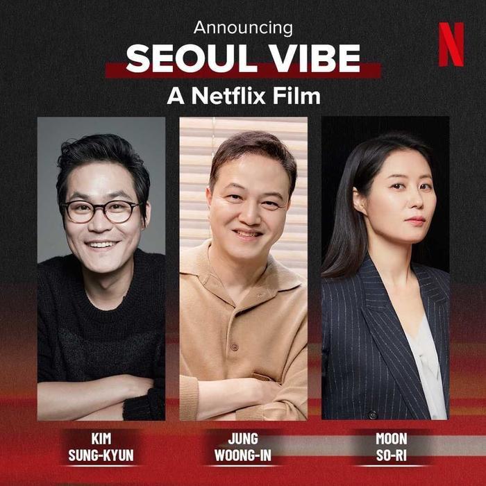 Bom tấn hành động 'Seoul Vibe' của Netflix xác nhận dàn cast 'cực xịn' Ảnh 4
