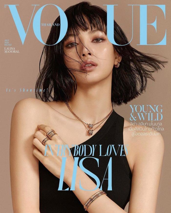 Full toàn tập bộ ảnh thời trang đẹp lồng lộn của Lisa BlackPink trên tạp chí Vogue Ảnh 2