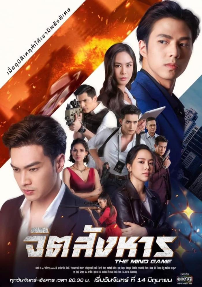 TOP 6 phim truyền hình Thái Lan có rating cao nhất trong tuần thứ 4 của tháng 6 năm 2021