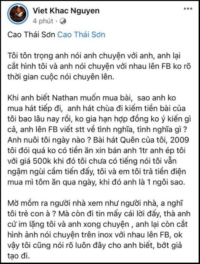 Khắc Việt tố Cao Thái Sơn sống giả tạo, 'hát chùa' ca khúc của mình nhiều năm Ảnh 5