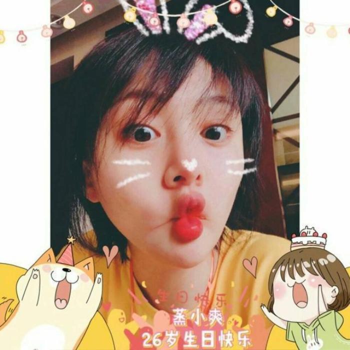 Fan Trịnh Sảng không hề bỏ cuộc, tổ chức sinh nhật cho idol trước 1 tháng nhằm cổ vũ tinh thần