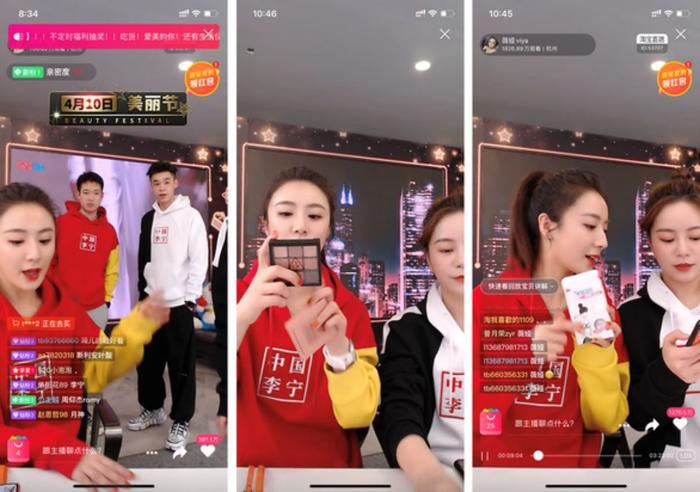 Bên trong lò đào tạo livestream, nơi tạo ra những streamer nuôi sống ngành thương mại tỷ đô ở Trung Quốc Ảnh 3