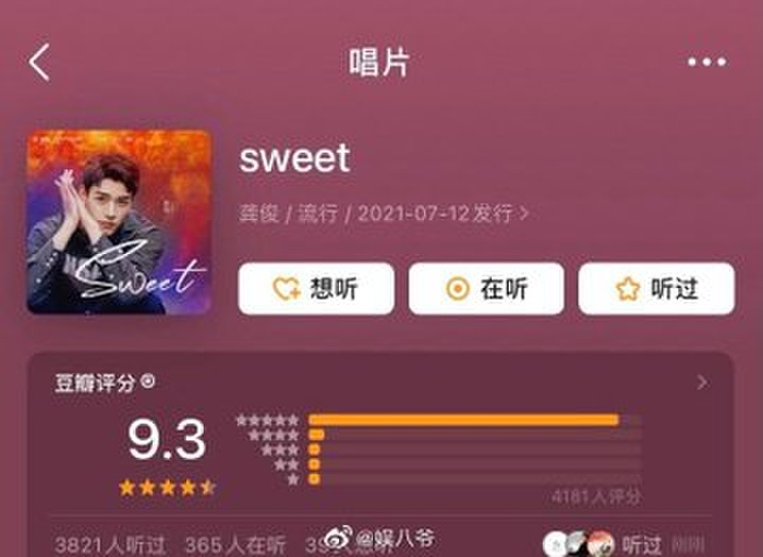 Hát OST 'sương sương', Cung Tuấn leo thẳng hotsearch, netizen yêu cầu debut làm ca sĩ ngay và luôn