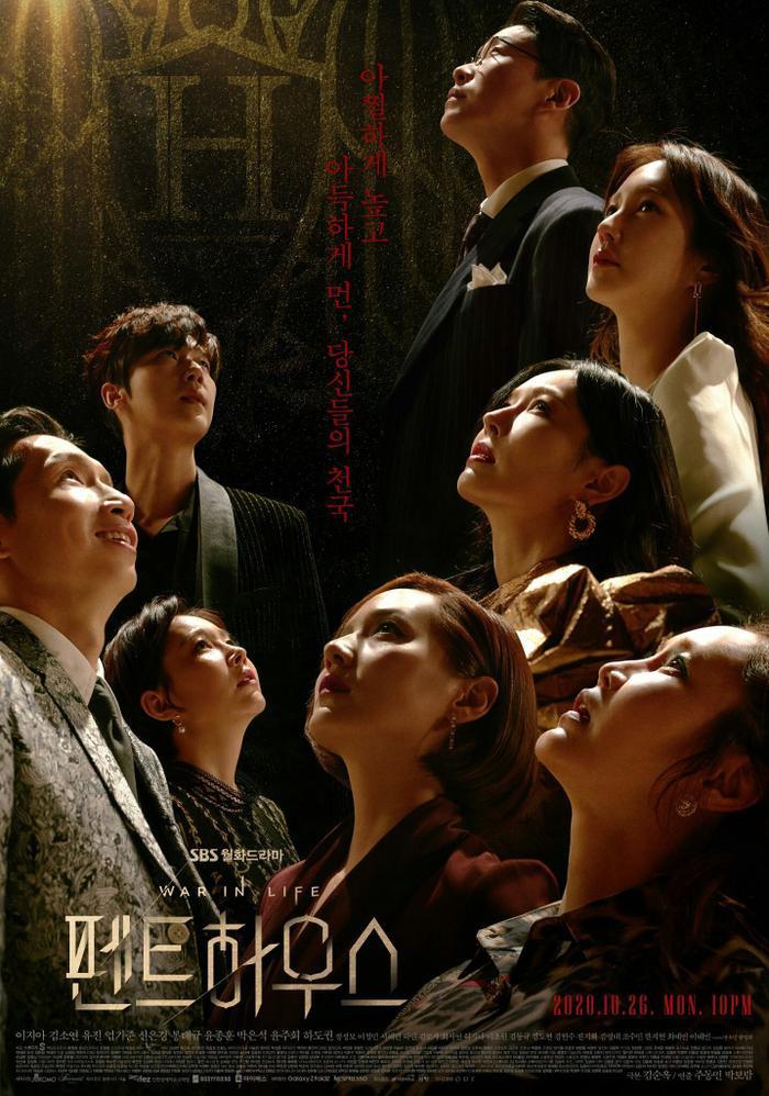 Phim 'Penthouse 3' bị hoãn lên sóng một tuần - Yuri (SNSD) sẽ là cameo ở tập cuối phim 'Racket Boys'