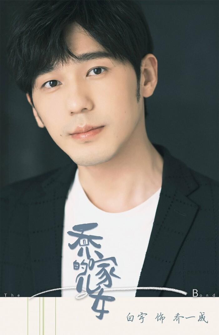 Phim truyền hình Hoa ngữ hè 2021: Trận chiến khốc liệt của những nam thần đam mỹ Ảnh 4