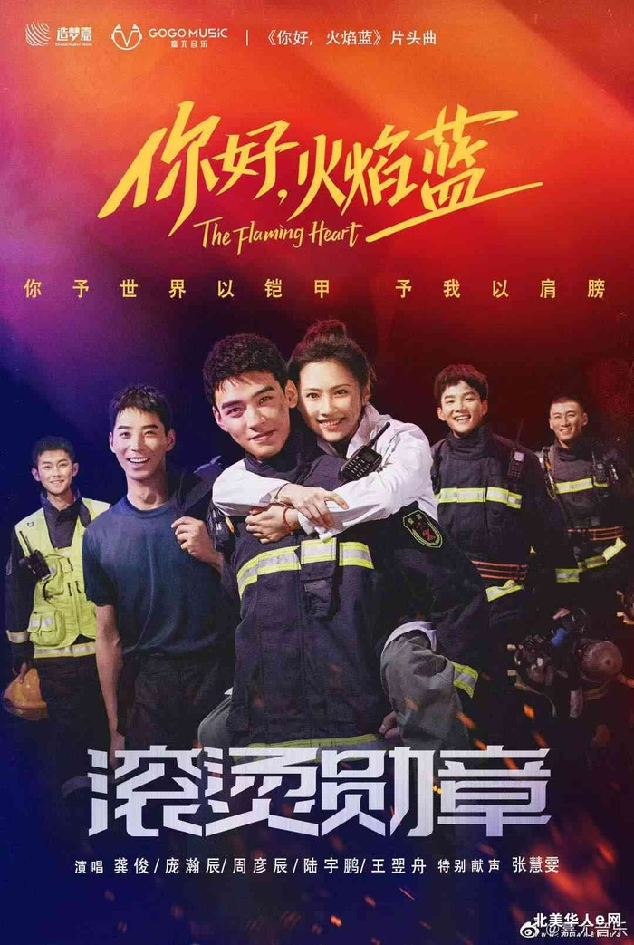 Phim truyền hình Hoa ngữ hè 2021: Trận chiến khốc liệt của những nam thần đam mỹ Ảnh 3