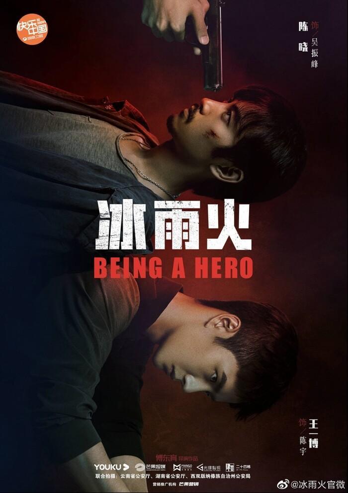 Phim truyền hình Hoa ngữ hè 2021: Trận chiến khốc liệt của những nam thần đam mỹ Ảnh 8