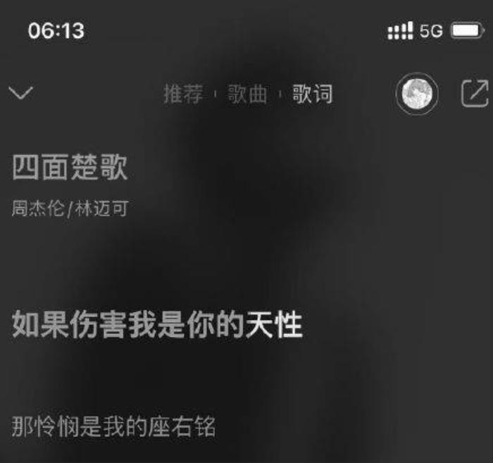 Vì sao Trương Triết Hạn phải truyền dịch, lại còn đăng lời bài hát của Châu Kiệt Luân?