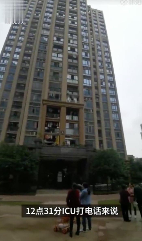 Ông bố ném 2 con nhỏ ra ngoài cửa sổ tầng 14 chung cư, nguyên nhân phía sau gây phẫn nộ tột cùng Ảnh 1