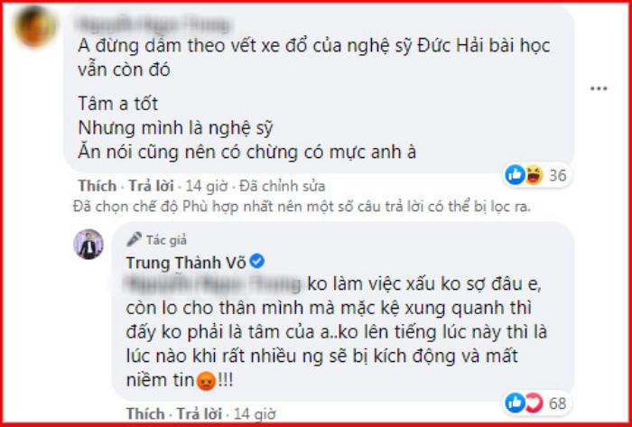 Phát ngôn văng tục, MC Thành Trung nói gì khi bị cảnh báo 'đừng giẫm lên vết xe đổ' của nghệ sĩ Đức Hải Ảnh 2