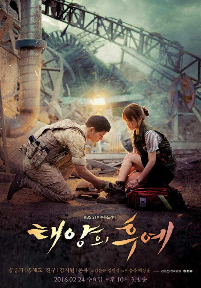 Song Hye Kyo tham gia phim mới của đạo diễn 'Hậu duệ mặt trời'? Ảnh 5