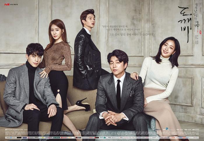 Song Hye Kyo tham gia phim mới của đạo diễn 'Hậu duệ mặt trời'? Ảnh 6