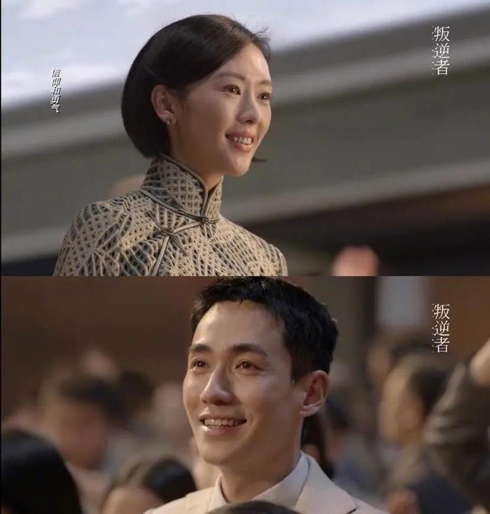 6 cảnh 'mắt đối mắt' kinh điển trên màn ảnh Hoa ngữ: Dương Mịch - Châu Tấn đều có tên Ảnh 11