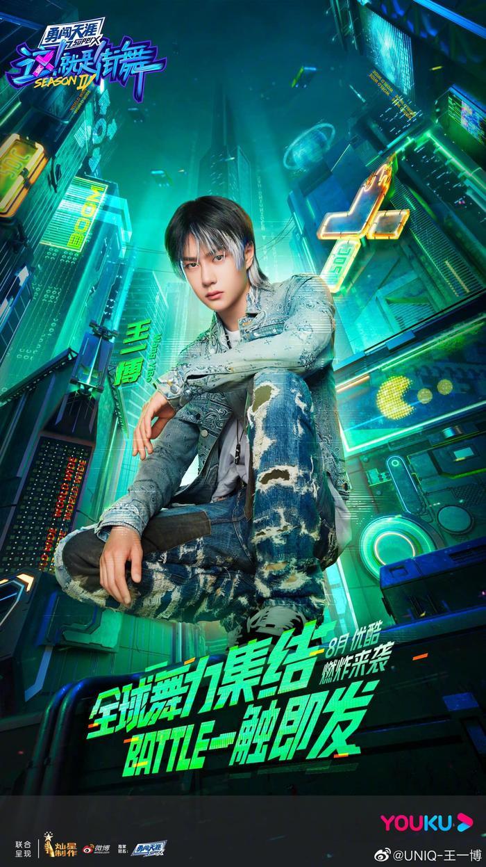 Henry công bố tên đội tại Street Dance of China 4, liệu sẽ vượt mặt Vương Nhất Bác?