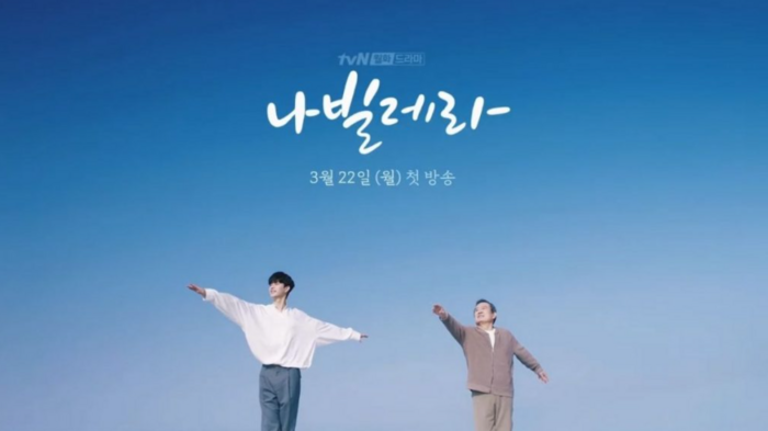 5 bộ phim truyền hình Hàn Quốc trên Netflix khiến khán giả phải khóc cạn nước mắt