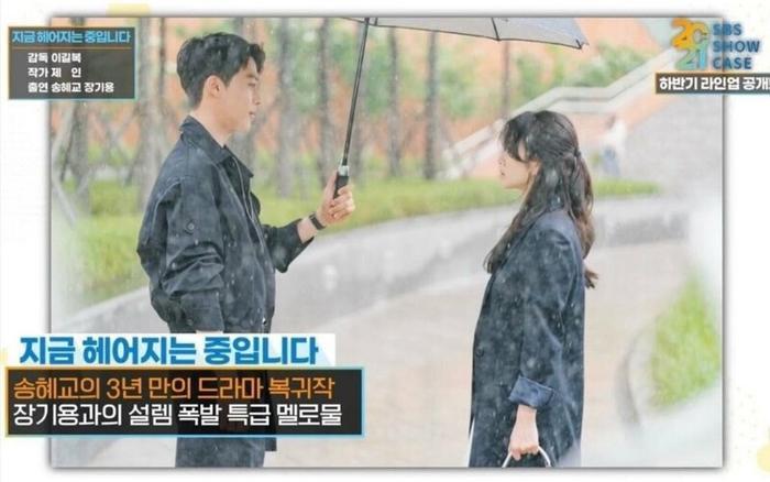 Song Hye Kyo lập tức khoe khoảnh khắc bên 'người tình màn ảnh' sau khi tài tử nhập ngũ