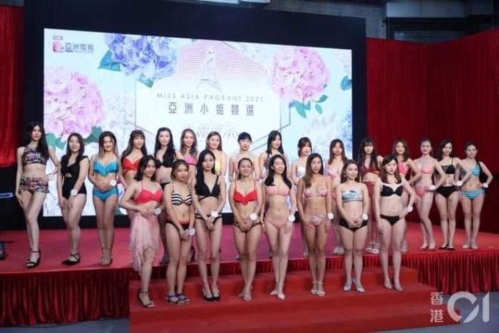Dàn thí sinh Hoa hậu eo ngấn mỡ, chân cột đình gây, phát sóng thi trực tiếp được 53 người xem Ảnh 1