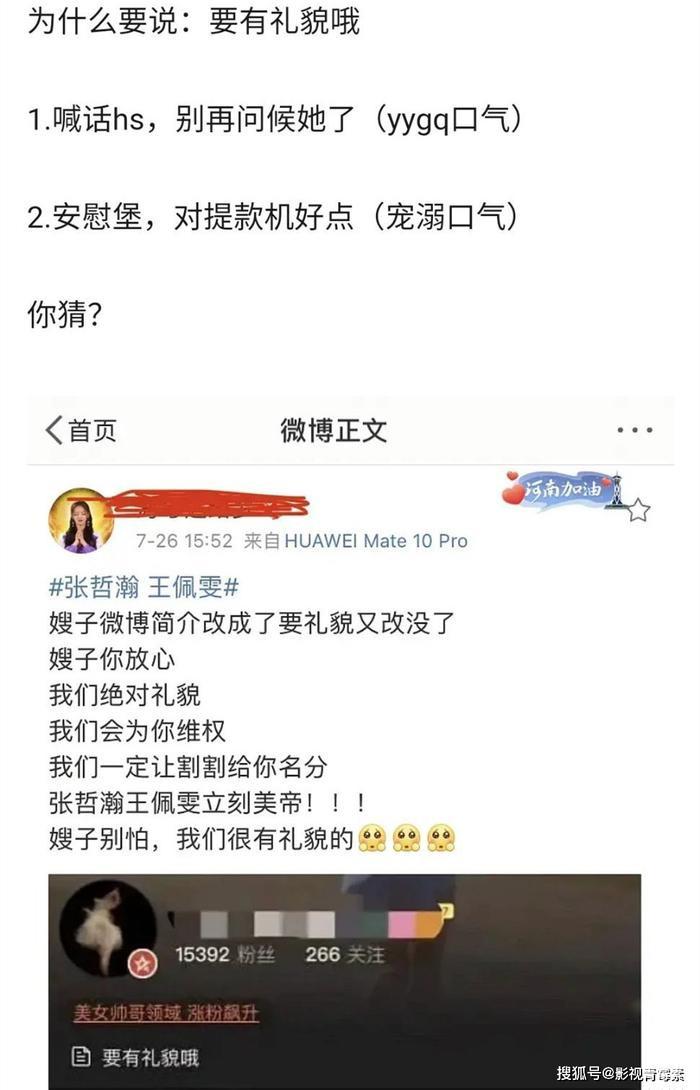 Trương Triết Hạn gầy xọp khi livestream, fan kêu gọi Cung Tuấn mua đồ ăn cho... 'vợ'