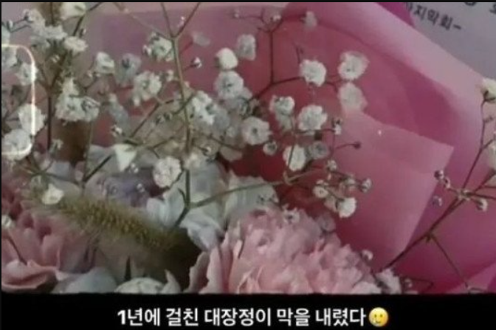 Phim 'Snowdrop' của Ji Soo (BlackPink) thông báo hoàn tất những cảnh quay cuối cùng