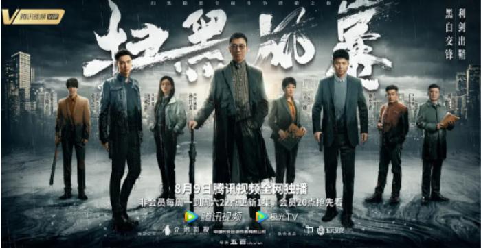 'Tảo hắc phong bạo' của Trương Nghệ Hưng được khen rầm rộ, xứng đáng là bộ phim hot nhất năm