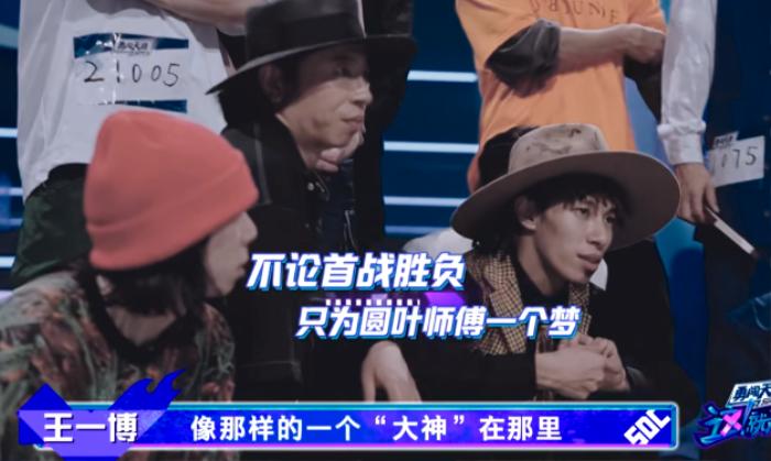 Vì sao phải xem tập 1 Street Dance of China 4?