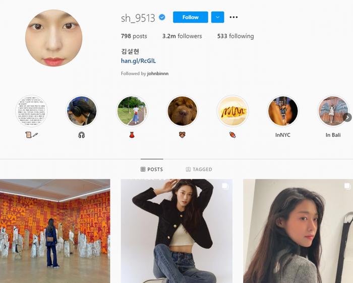 Seolhyun (AOA) lập kênh Youtube riêng sau 1 năm 'mất tích' vì scandal bắt nạt thành viên cùng nhóm