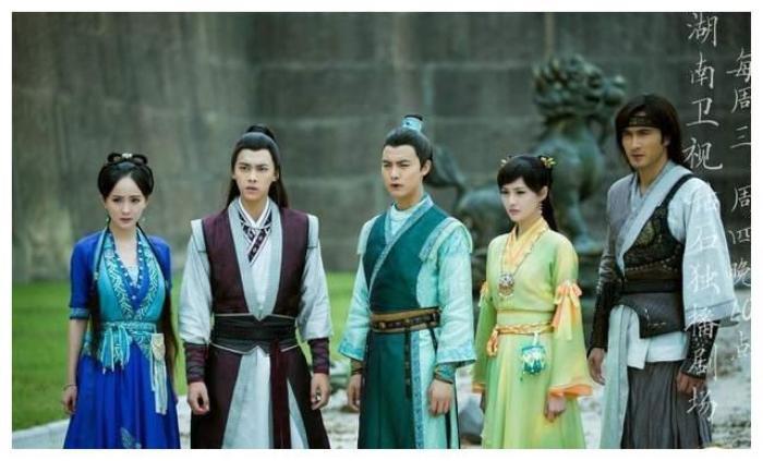 'Cổ kiếm kỳ đàm' sắp quay phần 3: Hà Lạc Lạc thay Lý Dịch Phong đóng vai Bách Lý Đồ Tô? Ảnh 8