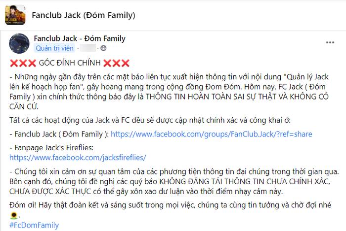 FC chính thức của Jack lên tiếng phủ nhận chuyện sắp 'họp fan' giữa loạt ồn ào tình cảm Ảnh 4