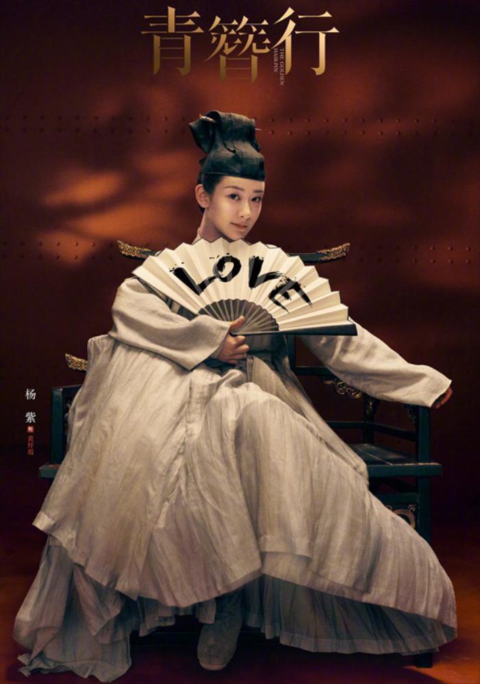 'Thanh trâm hành' khởi quay lại: Tiêu Chiến - Đặng Luân - Hứa Khải cạnh tranh vai của Ngô Diệc Phàm? Ảnh 11