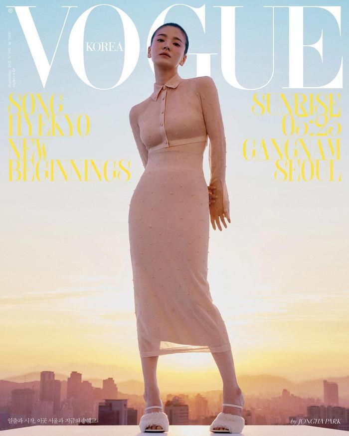 Fan dậy sóng tiếc nuối loạt ảnh bị loại bỏ của Song Hye Kyo trên tạp chí thời trang danh tiếng Ảnh 2